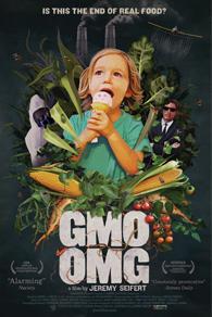 GMO OMG2