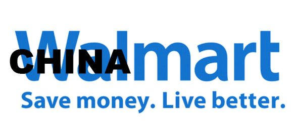 Walmart-ChinaMart
